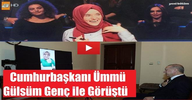 Ümmü Gülsüm Erdoğan