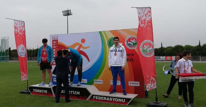 Vanlı Sporcu Balkan Şampiyonu